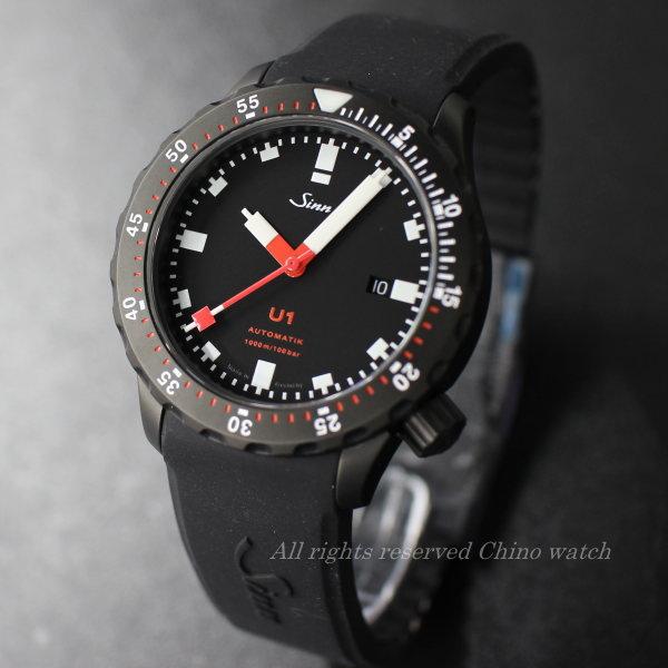 国内正規品 Sinn ジン 腕時計 U1.S 1000m防水 2年保証 自動巻き 時計 送料無料 メンズ ブランド