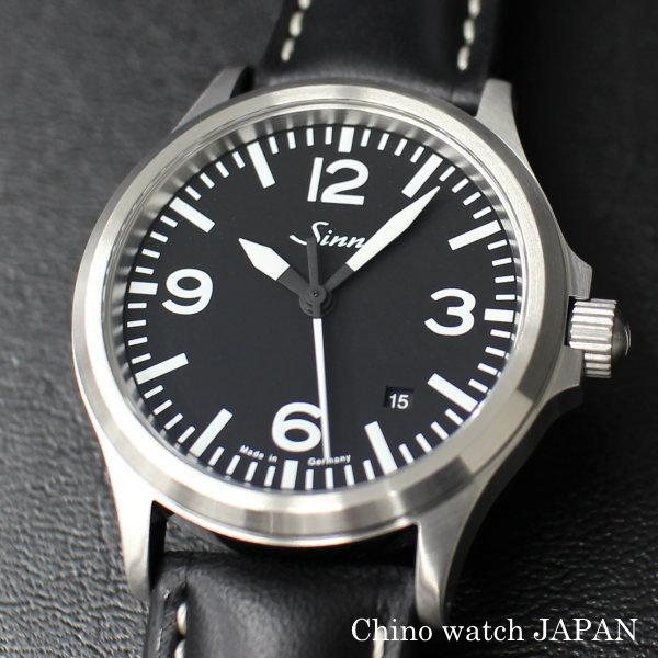 国内正規品 Sinn ジン 腕時計 556.A 自動巻き 時計 送料無料 メンズ ブランド
