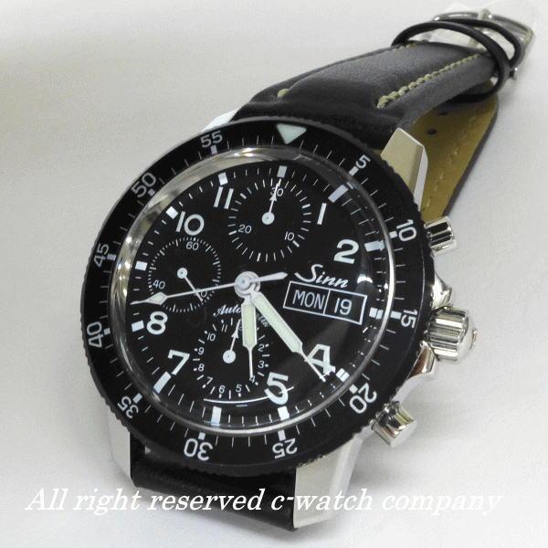 国内正規品 Sinn ジン 腕時計 103_B_AUTO クロノグラフ 自動巻き 時計 送料無料 メンズ ブランド