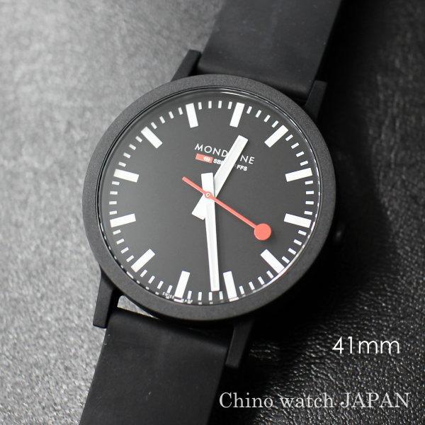 NEW MONDAINE essence モンディーン エッセンス 直径41mm 黒文字盤 MS1.41120.RB スイス鉄道時計 腕時計 時計 メンズ ブランド