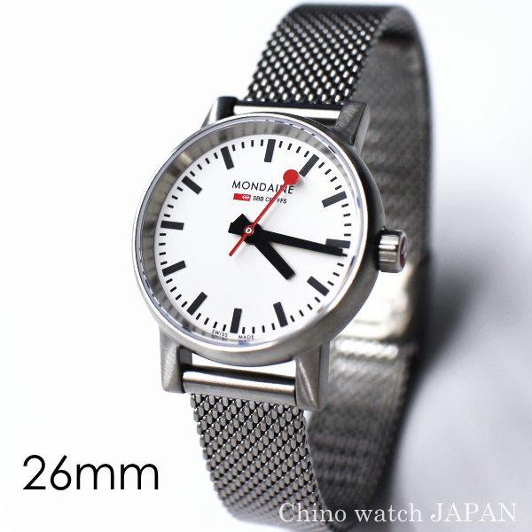 NEWモデル MONDAINE モンディーン Evo2 レディース MSE26110SM 鉄道時計 腕時計 時計