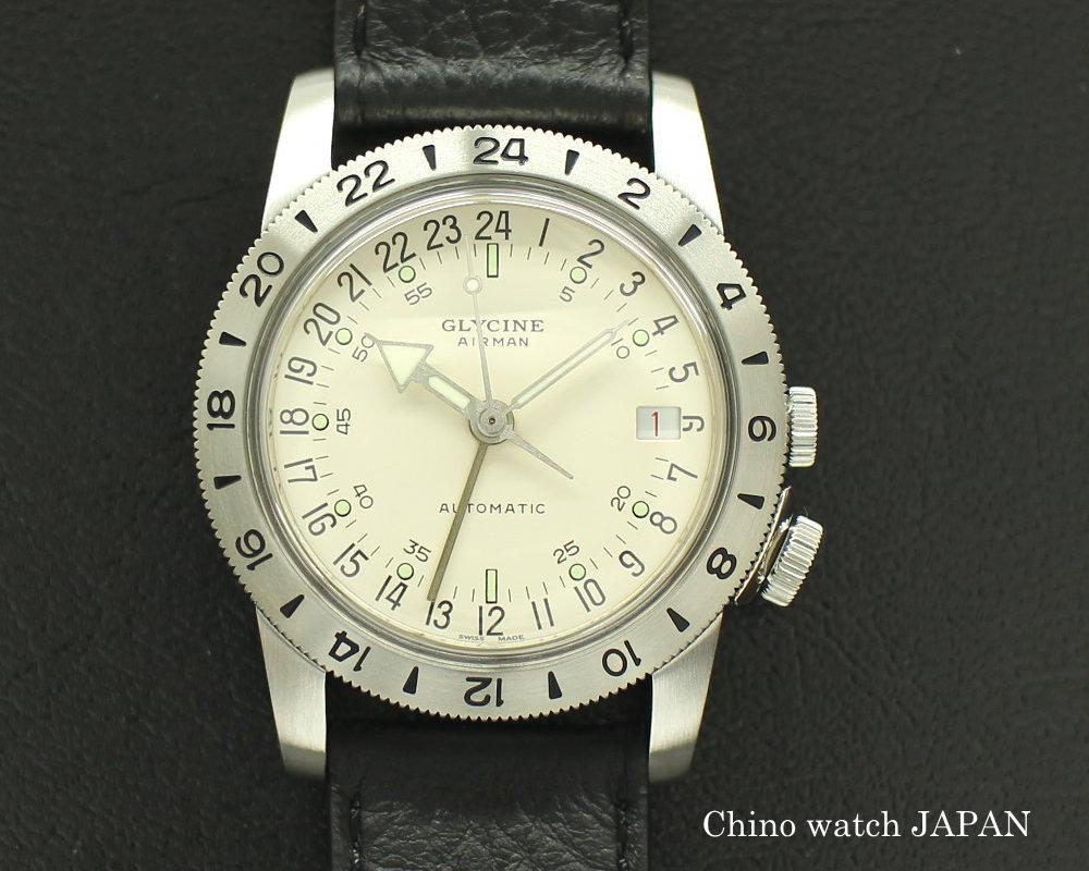 GLYCINE AIRMAN グリシン エアマン36 No1 GL0160/GMT 12時間表示 GMT 自動巻き 時計 腕時計 送料無料 メンズ ブランド