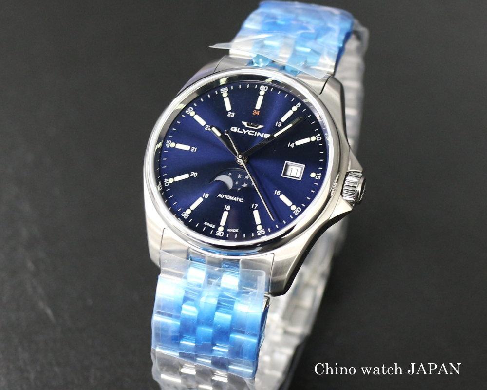 グリシン コンバット ムーンフェイズ GL0191 Blue 40mm 自動巻き GLYCINE