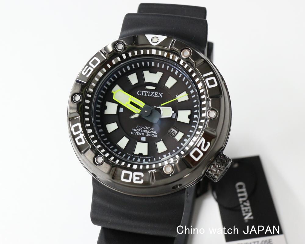 CITIZEN Eco Drive プロフェッショナルダイバー BN0177-05E 300m防水 腕時計 メンズ ブランド