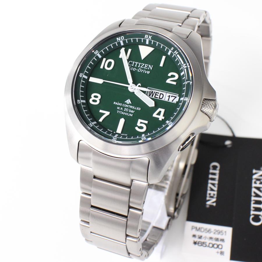 CITIZEN PROMASTER LAND PMD56-2951 腕時計 時計