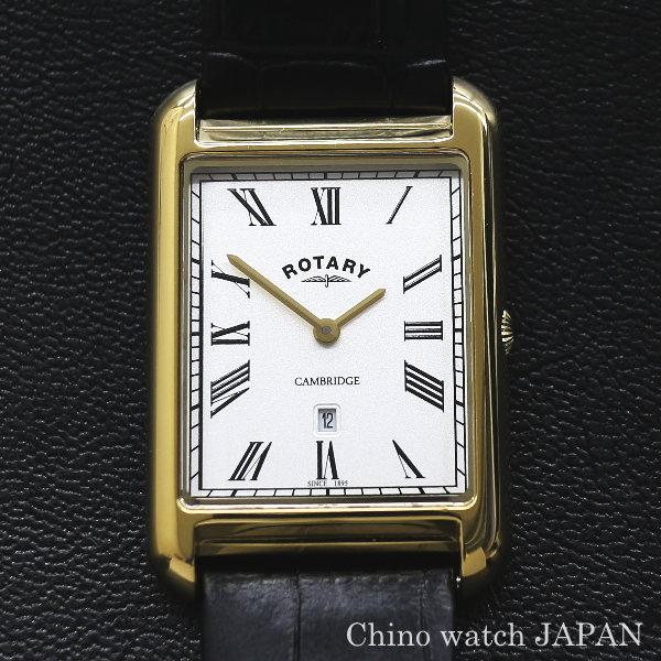 ロータリー ケンブリッジ ROTARY CAMBRIDGE GS05283/01 クォーツ 腕時計 送料無料 メンズ ブランド