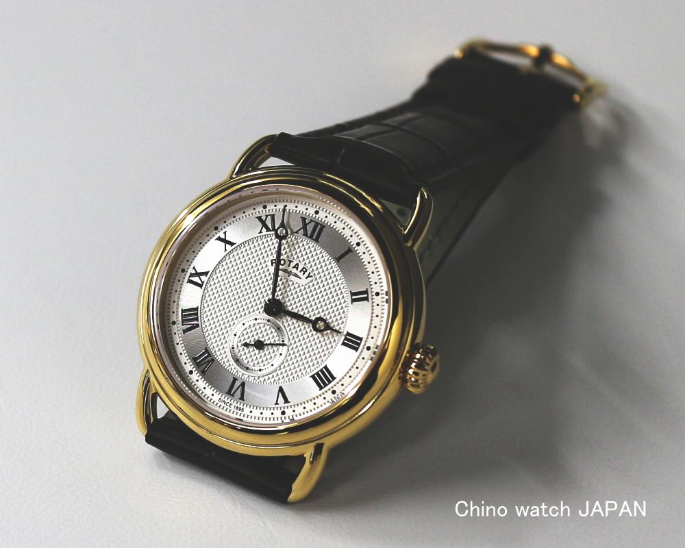【半額】 ロータリー 腕時計 カンタベリー ブランド ROTARY Canterbury Brown 日本限定モデル 第4弾 GB05338/21SRB GB05338/21SRB クォーツ 腕時計 送料無料 メンズ ブランド, あなたのほしいインテリアのお店:03eb0f44 --- gerber-bodin.fr