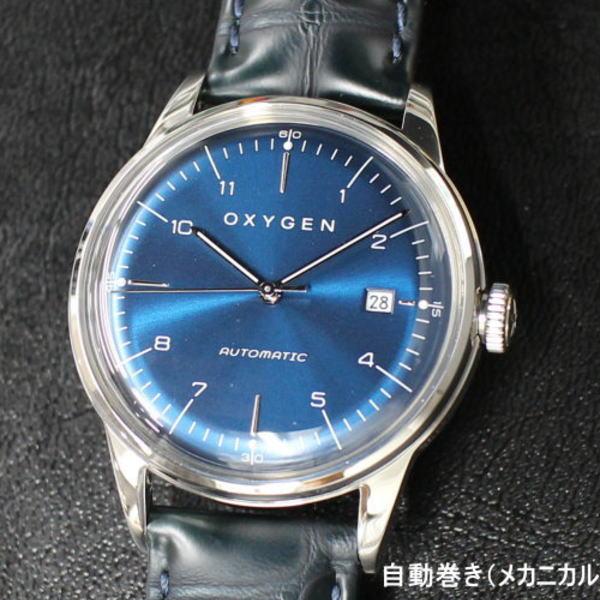 メッシュブレス プレゼント中! OXYGEN オキシゲン CITY LEGEND40 KARL L-CA-KAR-40 自動巻き 腕時計 送料無料 メンズ ブランド