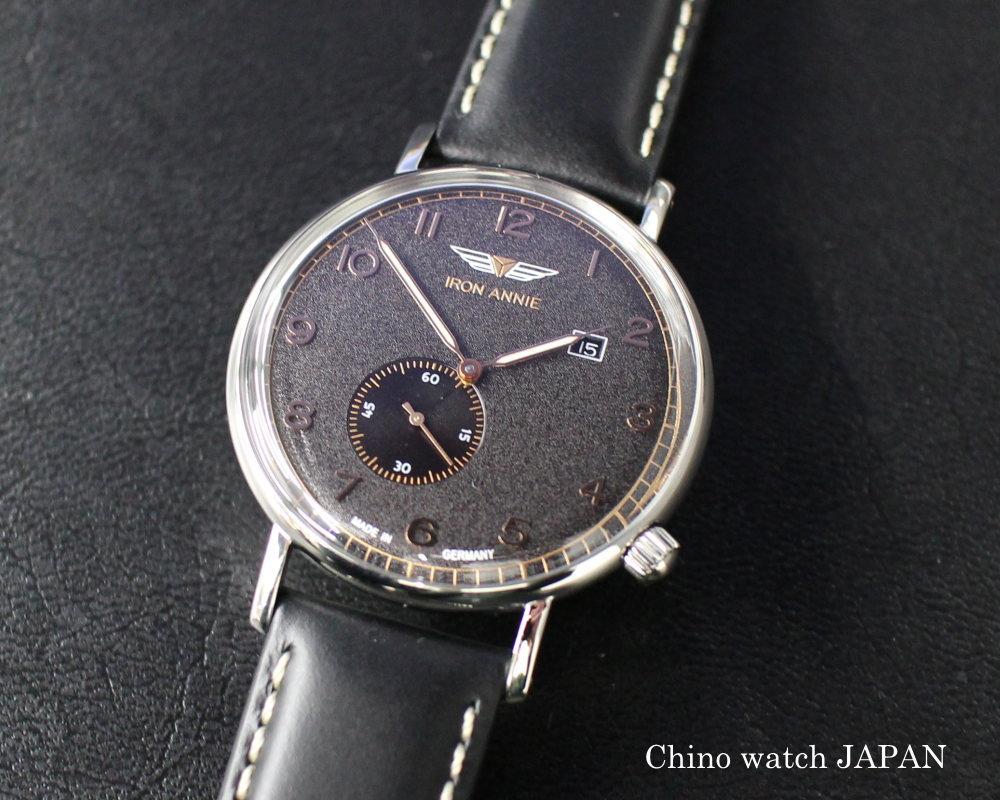 ドイツ製 アイアンアニー IRON ANNIE AMAZONAS 5934-2QZ クォーツ ドイツ時計 腕時計 送料無料 メンズ ブランド