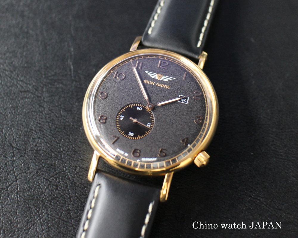 ドイツ製 アイアンアニー IRON ANNIE AMAZONAS 5936-2QZ クォーツ ドイツ時計 腕時計 送料無料 メンズ ブランド