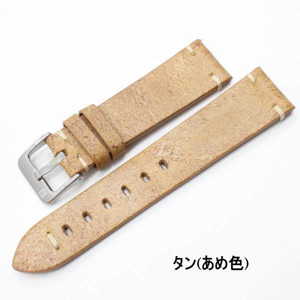 イタリア製 ヴィンテージレザー 時計ベルト コラレブ フィレンツェ 20/22ミリ タン(あめ色)