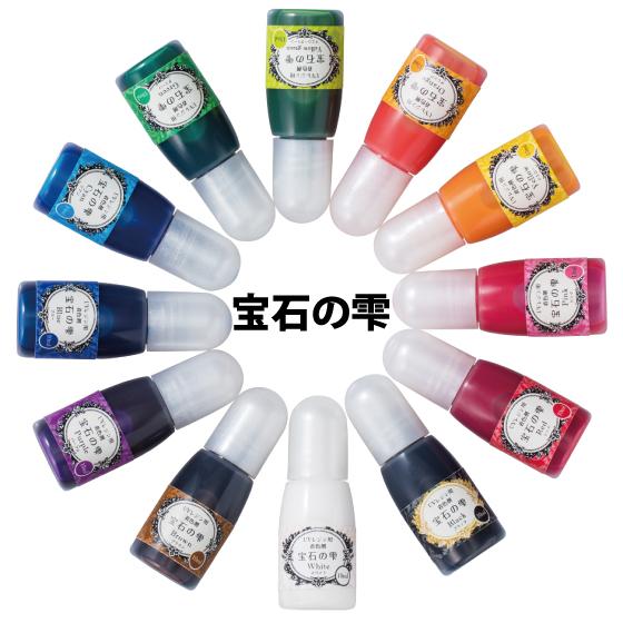 UVレジン着色剤 宝石の雫 パジコ PADICO ラメ キラキラ グリッター UVレジン 全12色 ネオン 偏光パール