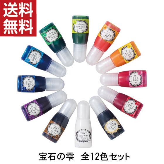 Padico UV resin colorants gem drops 12 color set glitter glitter glitter UV  resin