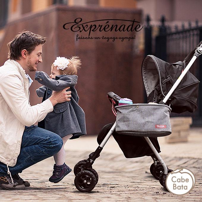 EXPRENADE Essence Pre Nerd Strike Roller Organizer Bag Basket Car Seat Accessory Case Drink Holder For The Stroller