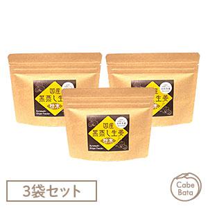60 g of brook crude drug domestic production black steaming ginger powder