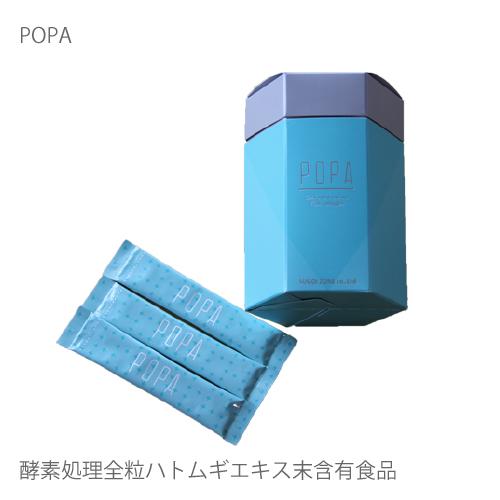 POPA [ ハトムギ / ハトムギエキス / CRDエキス / ハトムギサプリ ]【いちおし】
