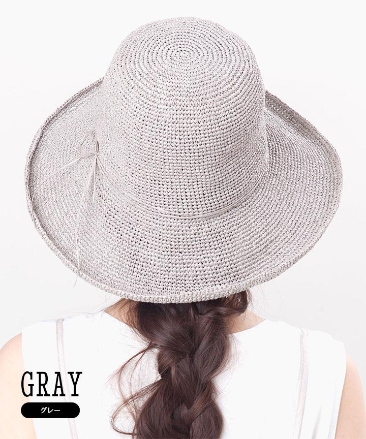 カブロカムリエ CabloCamurie 帽子 レディース 春 夏 麦わら帽子 細編みでシンプル可愛い つば広 ハット ストローハット UVケア フリーサイズ 【専用あごひも対応】