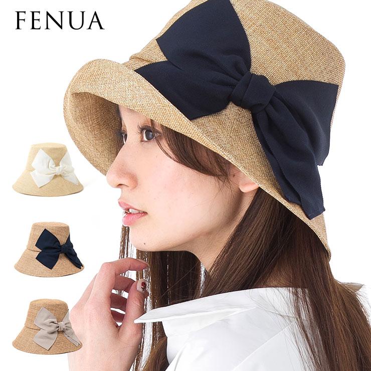 帽子 レディース 麦わら帽子 つば広 クロッシェ フェヌア PESHI GURI