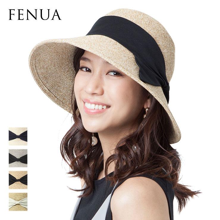 フェヌア ハット SHIN323 レディース 帽子 麦わら 日本製 春 夏 UV 紫外線対策 つば広 全4色 Mサイズ FENUA