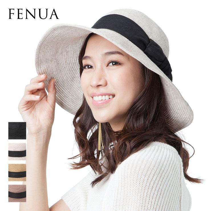 フェヌア ハット ASABURE レディース 日本製 麦わら 帽子 UV 紫外線対策 春 夏 麻 つば広 FENUA 全4色 Mサイズ FENUA