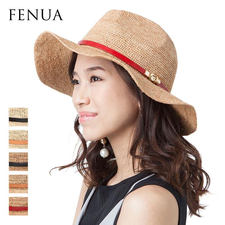 フェヌア ハット LEATHER レディース 帽子 日本製 春 夏 ラフィア 中折れ レザー 麦わら つば広 全5色 Mサイズ FENUA 【UNI】