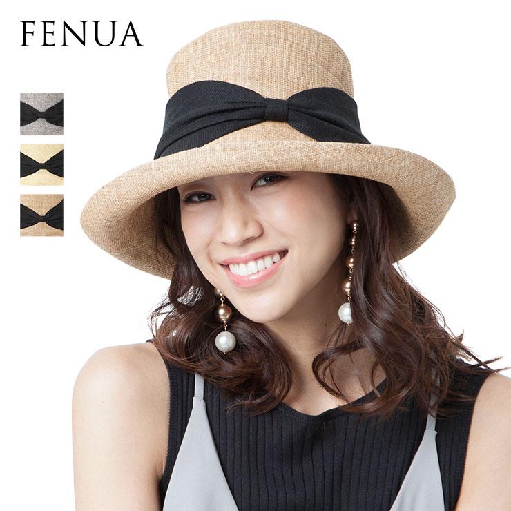 フェヌア ハット PESI 018 日本製 春 夏 レディース 帽子 つば広 エレガント リボン UV 紫外線対策 全3色 Mサイズ FENUA