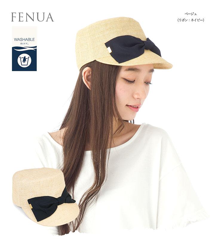 帽子 レディース キャップ 麦わら帽子 フェヌア PESHIWA ARE ワークキャップ