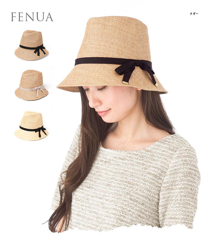 帽子 レディース 麦わら帽子 クロッシェ ハット フェヌア PESHI NURI 中折れ クロッシェ