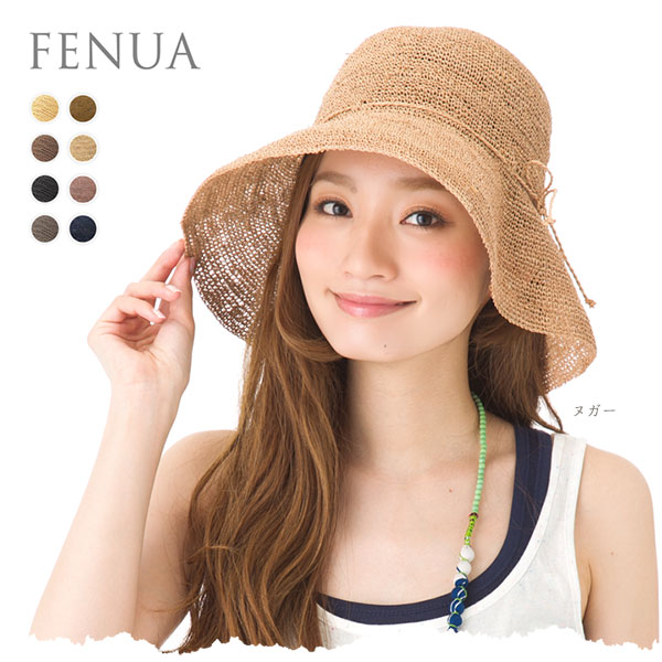 日本製 帽子 レディース FENUA つば広 細ラフィア 麦わら帽子 クロシェ ハット