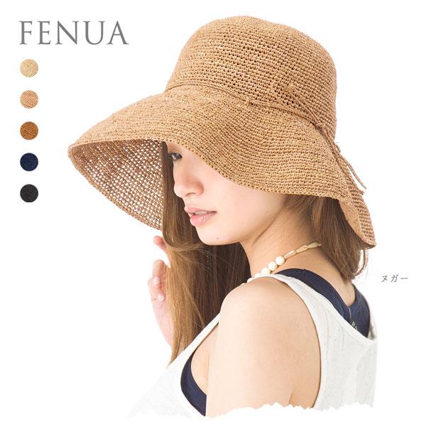 日本製 帽子 レディース FENUA つば広 ラフィア 麦わら帽子 クロシェ ハット FENUA プロバンス12