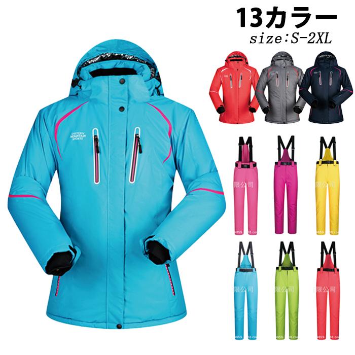 「送料無料!」防風防寒 レディース ジャケット サスペンダー 上下セット スキーウェア S-XXL 女性用 スノーボードウェア オシャレ スノーボード サイズ調節可能 雪遊び 大人 スキー スノボウェア スノボーウェア スノーウェア ボードウェア ジャケット パンツ