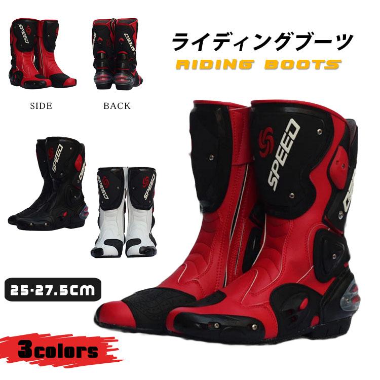 「送料無料!」Pro-biker B1001 オートバイ バイクブーツ レーシングブーツ オートバイ靴 ギアチェンジ ライディング バイク用 かっこいい 靴 シューズ プロテクター 通気