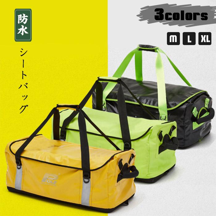 3カラー シートバッグ 手提げ 防水 ツーリング 帆布 バイク用 スーパーセール メット収納 数量限定 リュック シートザック 軽量 容量選択可 オートバイ 撥水 バッグ