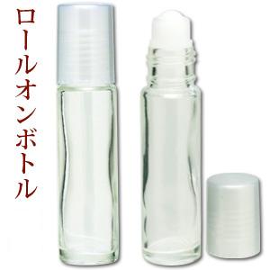 手作り化粧品や精油の保存に 人気上昇中 保存容器 ロールオン ボトル ガラス シルバーキャップ 8ml ポストお届け可 5 ロールオンボトル 海外限定