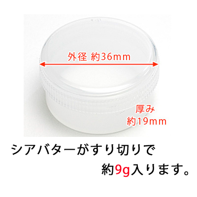 Ointment container M