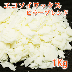 1 kg of eco-soy wax pillar blend
