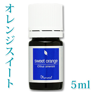 Orange Suite 5 ml