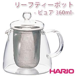 커피콩 잎 찻주전자 퓨어 360ml [CHEN-36T]