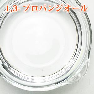 手作り化粧品に プロパンジオール 1 3 手作りコスメ 手作り石鹸 定価の67%OFF 評判 500ml 3-プロパンジオール
