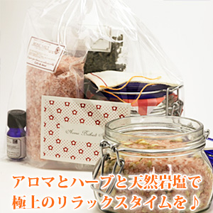 Homemade aromatherapy bath salt kits