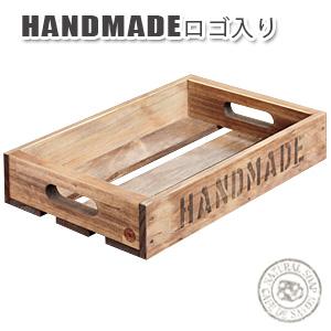 石鹸の保管 熟成に最適 ガーデニングや小物整理にも 木箱 手作り石鹸 乾燥 収納 茶 HANDMADEロゴ Savonオリジナル 買取 Cafe ブラウン de 木箱Sサイズ 気質アップ
