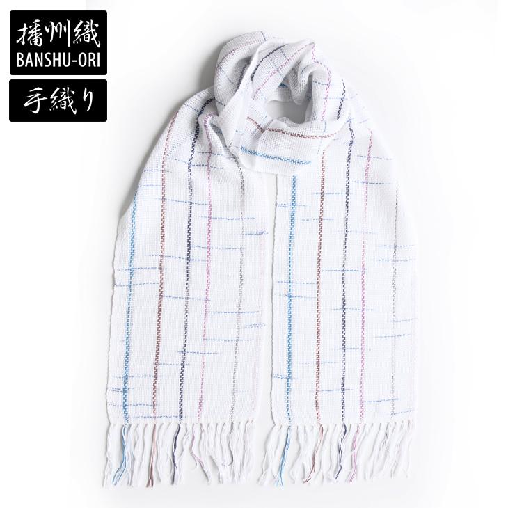 播州織 ストール 夏 レディース メンズ 22 ホワイト系 柔らかい 手触り 一点物 手織り ばんしゅうおり ユニセックス 男女兼用