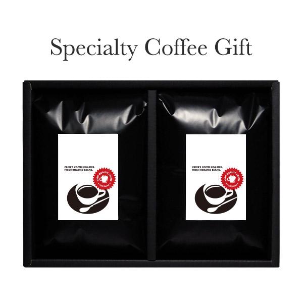 無料でのし 包装対応 お中元 内祝 ギフト等に SCAJスコア85以上獲得の高品質スペシャルティコーヒー2銘柄 ギフトセット 200g×2 御中元 本物 12 お歳暮 コーヒーギフト 御歳暮 人気 おすすめ セット内容更新2021 06