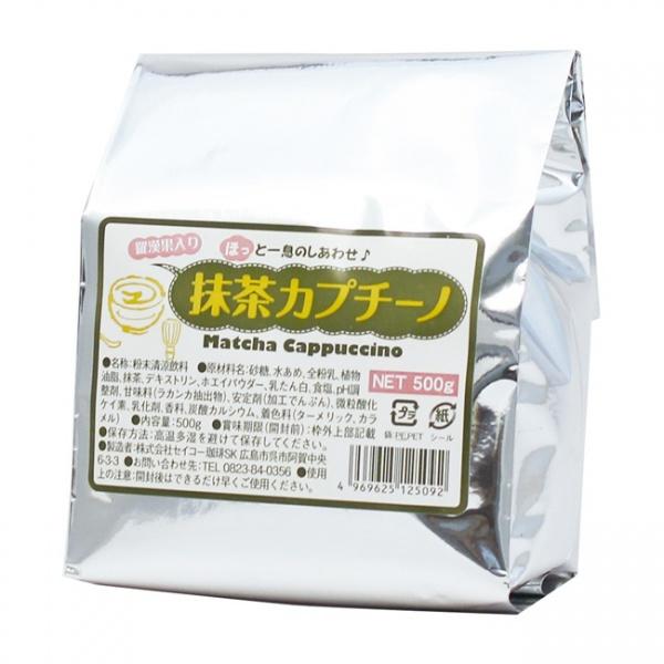抹茶カプチーノ500g袋入が新登場 ほっと一息のしあわせ 最安値に挑戦 を味わっていただきたくて商品化しました 抹茶カプチーノ500g袋入 カフェ工房 限定特価