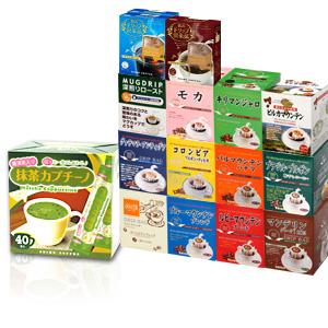 【国外配送のみ対応】日本直送・送料無料!人気のドリップ&抹茶カプチーノセット福袋