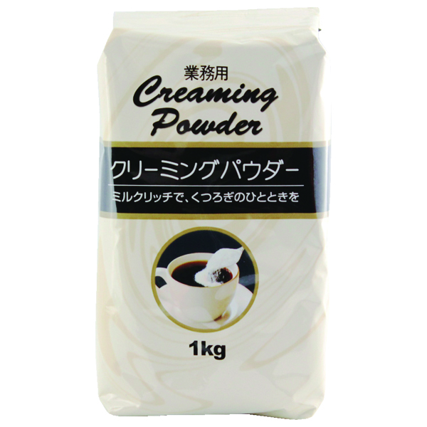 広島発☆コーヒー通販カフェ工房がお届けします。コク豊かなミルクパウダー 【特売】クリーミングパウダー1kg【コーヒーミルク】【カフェ工房】