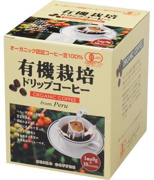 ペルー産オーガニック豆100%使用のドリップコーヒーです。アンデス山脈の寒暖差に恵まれて育った、酸味と甘みのある珈琲が楽しめます。【広島発☆コーヒー通販 カフェ工房】 ドリップコーヒー 有機栽培コーヒー 10袋箱入【オーガニック】【カフェ工房】