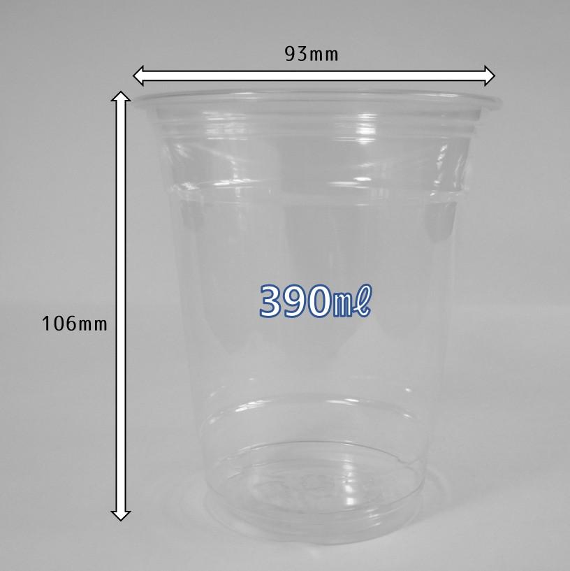 ペットカップ 390ml 12oz R-93 1000個 クリア 毎日激安特売で 営業中です プラスチック イベント 使い捨て食品容器 いよいよ人気ブランド お祭り テイクアウト コップ 業務用