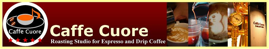 Caffe Cuore:エスプレッソ・ドリップコーヒーにこだわりの自家焙煎工房です。