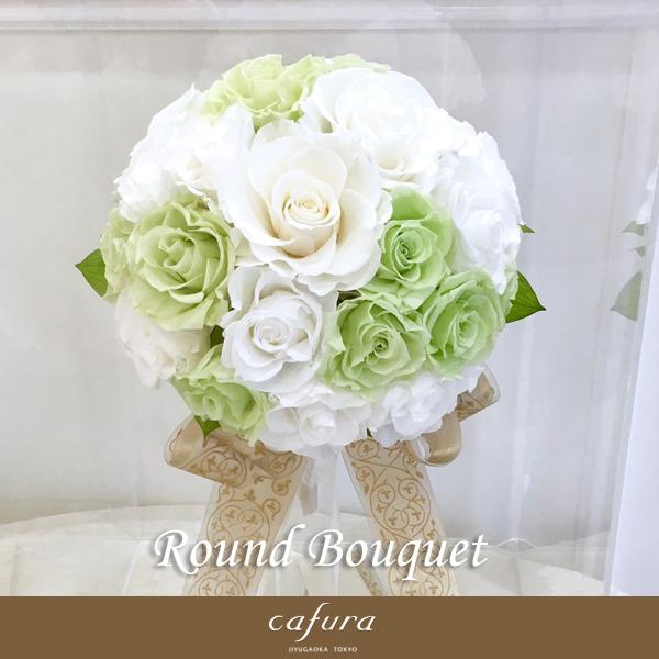 プリザーブドフラワー ウェディングブーケ 結婚式 ブートニア付き ラウンドブーケ